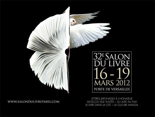 32e dition du salon du livre de paris le blog de la - Le salon du livre paris ...