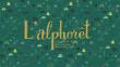 L'alphorêt | Depaulis, Marie-Laure