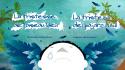 La tristesse de l'oiseau bleu - Un conte d'Equateur