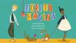 Topito et Madina | Tawa, Kouam